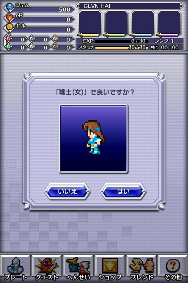 Square Enix ra mắt Final Fantasy Pictlogica 6