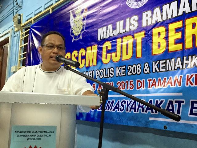 Majlis Ramah Mesra PSSCM & PDRM
