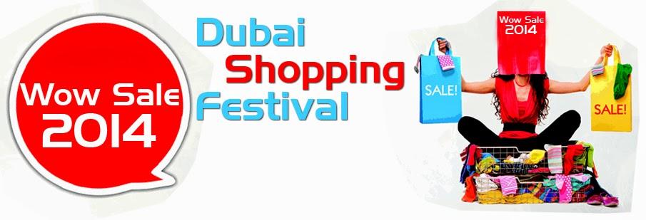 Дубай - торговый фестиваль, купить тур в Дубай, ОАЭ,