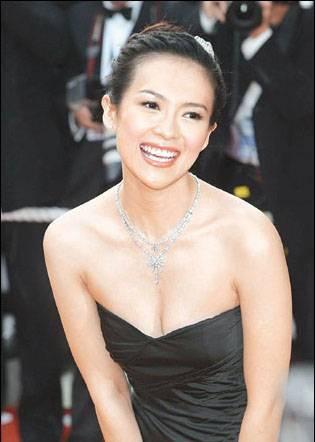 Asian Model Zhang Ziy