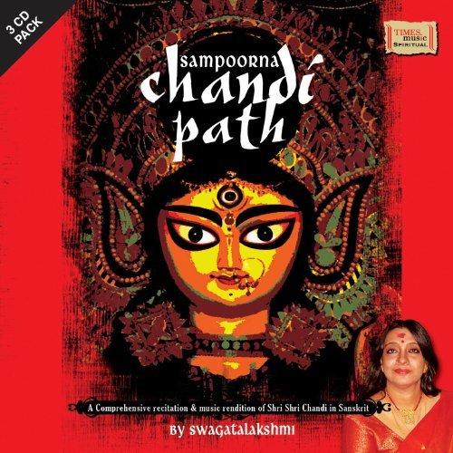 Sampoorna Chandi Path By Swagatalakshmi Devotional Album MP3 Songs