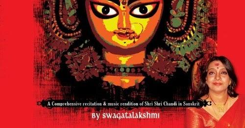 Chandi Path in Sanskrit - Audio CD and Digital Download