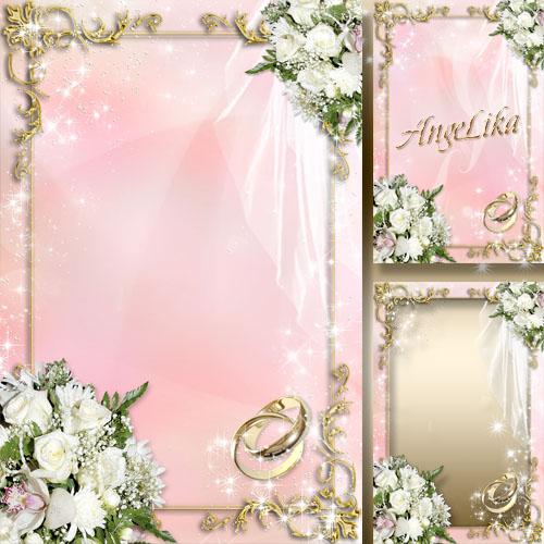 Праздничная рамка для молодоженов - Были белее снега свадебные цветы