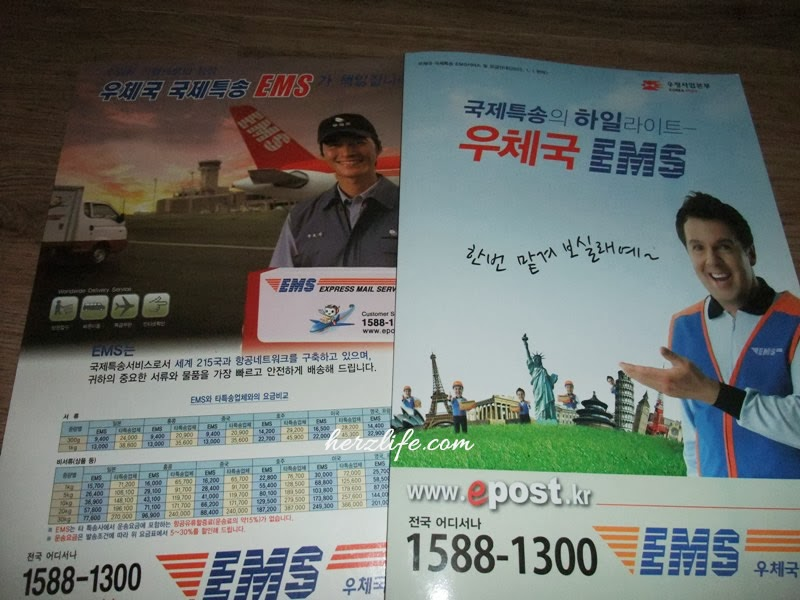 EMS Korea Rates