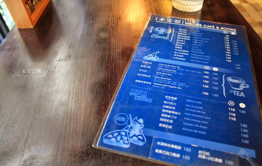 台南咖啡館,未艾公寓-6