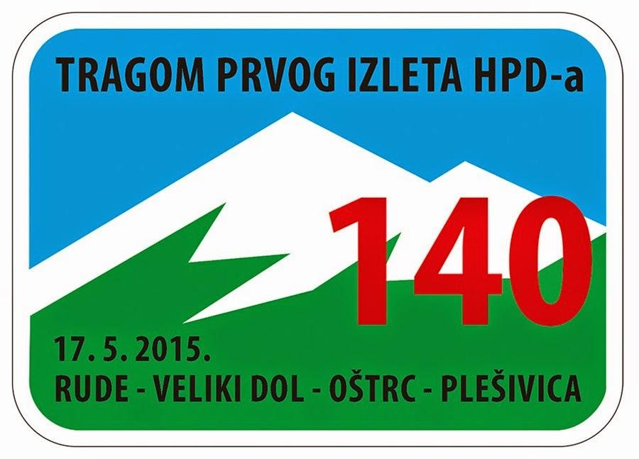 Pohod Tragom prvog izleta HPD-a, 17.5.2015.