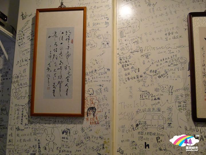 牆上滿滿遊客簽名