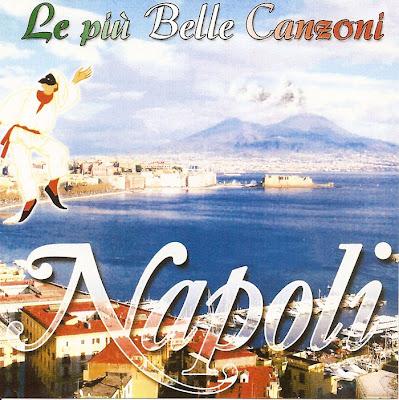 Лучшие неаполитанские песни