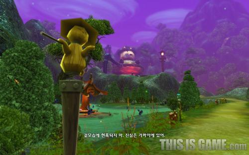 Những hình ảnh cận cảnh về MMORPG ASTA 20