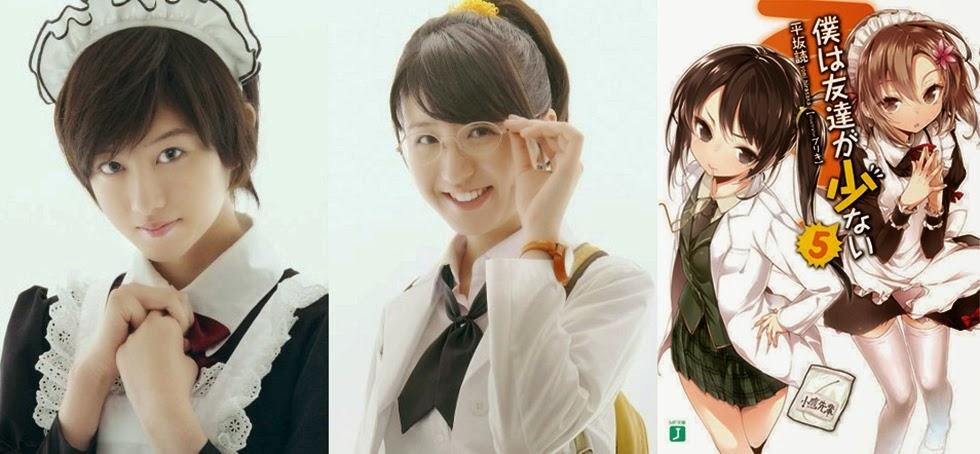 Xem phim Boku wa Tomodachi ga Sukunai [Live Action] - Tôi Không Có Nhiều Bạn | I Don&#39t Have Many Friends | Hanagai Vietsub