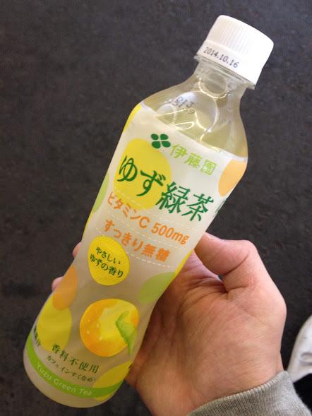 伊藤園 ゆず緑茶