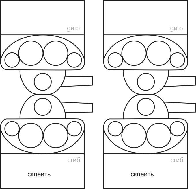 Встроенное изображение 3