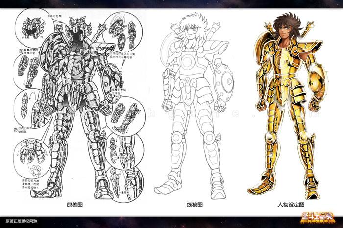"""Tạo hình các """"thánh đấu sĩ"""" trong Saint Seiya Online - Ảnh 6"""