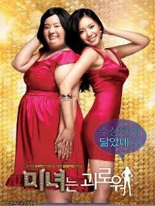 Sắc Đẹp Ngàn Cân - 200 Pounds Beauty poster