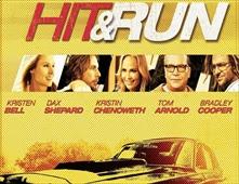 فيلم Hit And Run بجودة HDRip