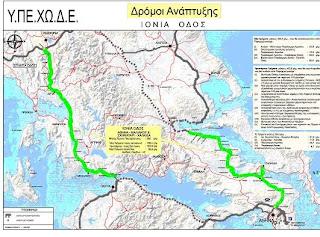 troktiko    Μόλις το 30% του έργου έχει κατασκευαστεί στην Ιονία Οδό...