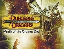 فيلم Dungeons & Dragons: Wrath of the Dragon God