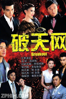 Phá Vòng Bí Ẩn - Breakout (2010) Poster