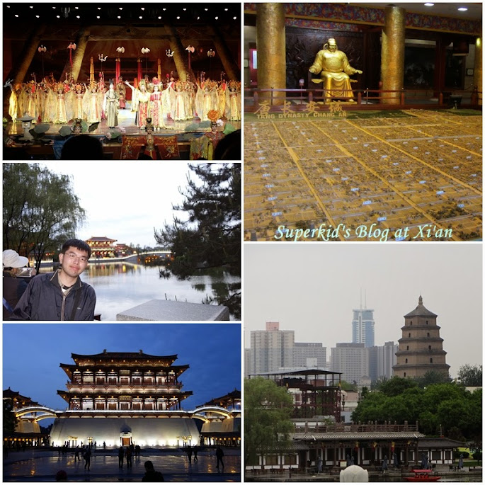 我在西安的大唐芙蓉園。