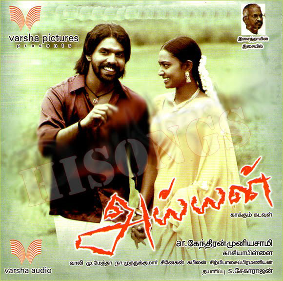 Tamil mp3 Songs Download on