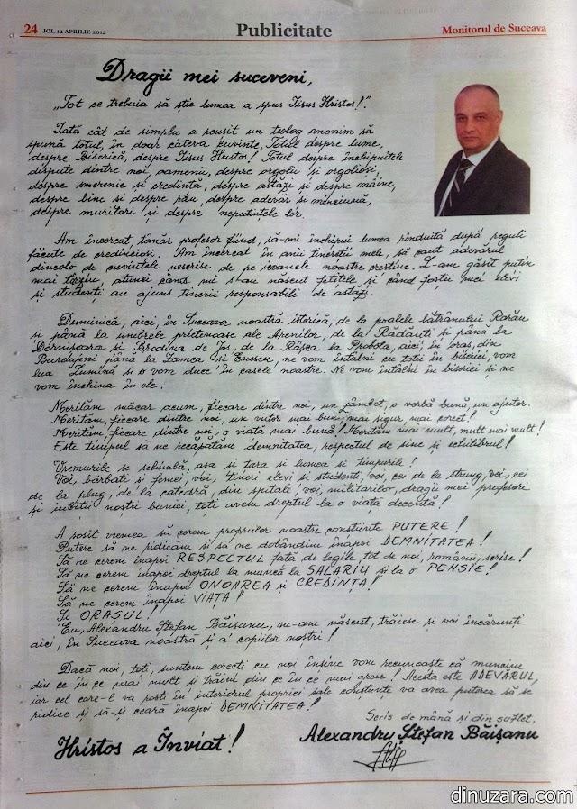 Scrisoarea lui Alexandru Băişanu către suceveni