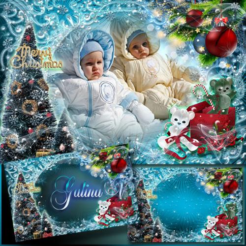 Праздничная рамка - Подарки и сюрпризы под Рождественской ёлкой