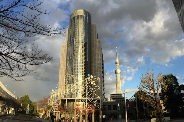 Sumida Ward Office