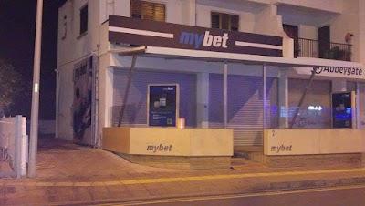 Mybet Paralimni (Permanently Closed)