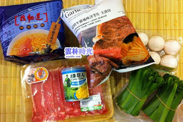 雲林珍香豬-煮山蘇之博多豚骨拉麵