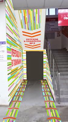 Оформление перехода во второй павильон Центра товаров для дома и ремонта Радуга-Экспо, подробнее - http://www.pawelldesign.ru/Home/interior_3D