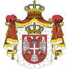 Република Србија
