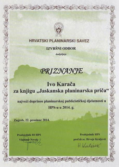 Ivo Karača nagrađen godišnjom nagradom HPS-a