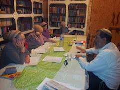 לימודי ארץ ישראל בבית חגלה על פני יריחו