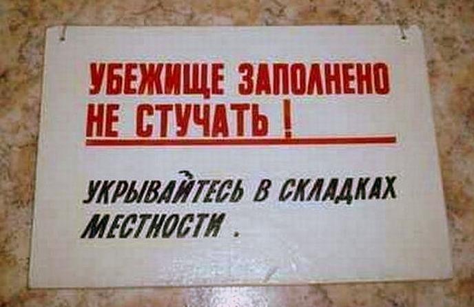 Поліція проводить перевірку за фактом масового отруєння учнів однієї зі шкіл Миколаєва: 36 дітей госпіталізовано, 2 із них у реанімації - Цензор.НЕТ 5795