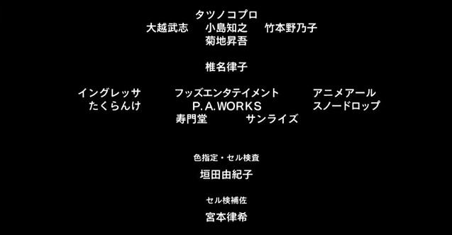 アニメミライ2013のアニメ「リトルウィッチアカデミア」が面白い