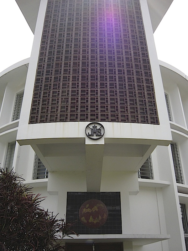 detail of the facade of the Manila Observatory