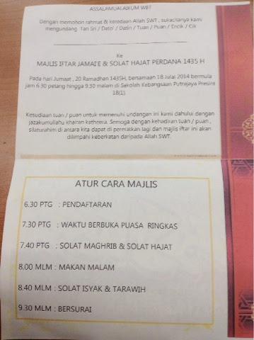 Skpp 18 1 Majlis Iftar Jamai E Dan Solat Hajat Perdana 1435h