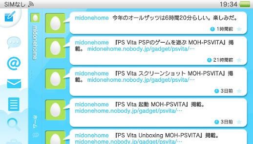 『LiveTweet for PlayStationVita』メイン画面