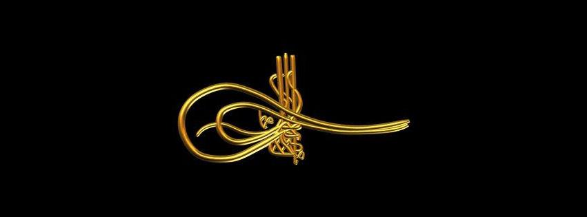 Sultan ikinci murad tuğrası kapak fotoğrafları