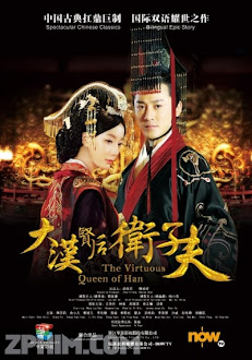 Vệ Tử Phu - The Virtuous Queen of Han (2014) Poster