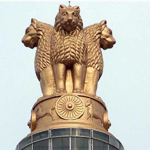 Who is Indian Administrative Service (IAS)?
