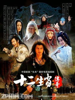 Truyền Thuyết 12 Con Giáp - The Legend of Chinese Zodiac (2011) Poster