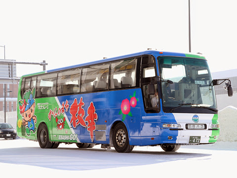 宗谷バス「特急天北号」 ・472