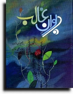 the go giver pdf in urdu