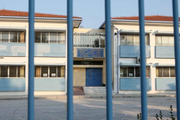 Αποτέλεσμα εικόνας για Το σχολείο φυλακή.