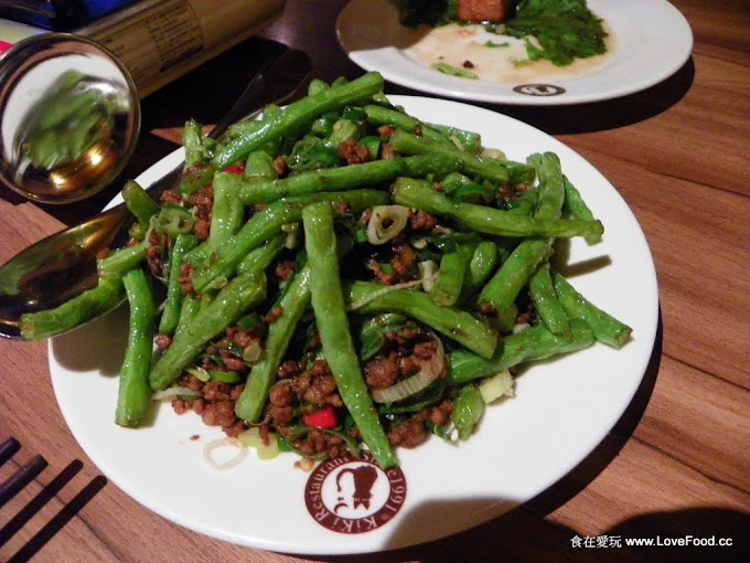 台北_KIKI餐廳(誠品信義店)_藍心湄的川菜店