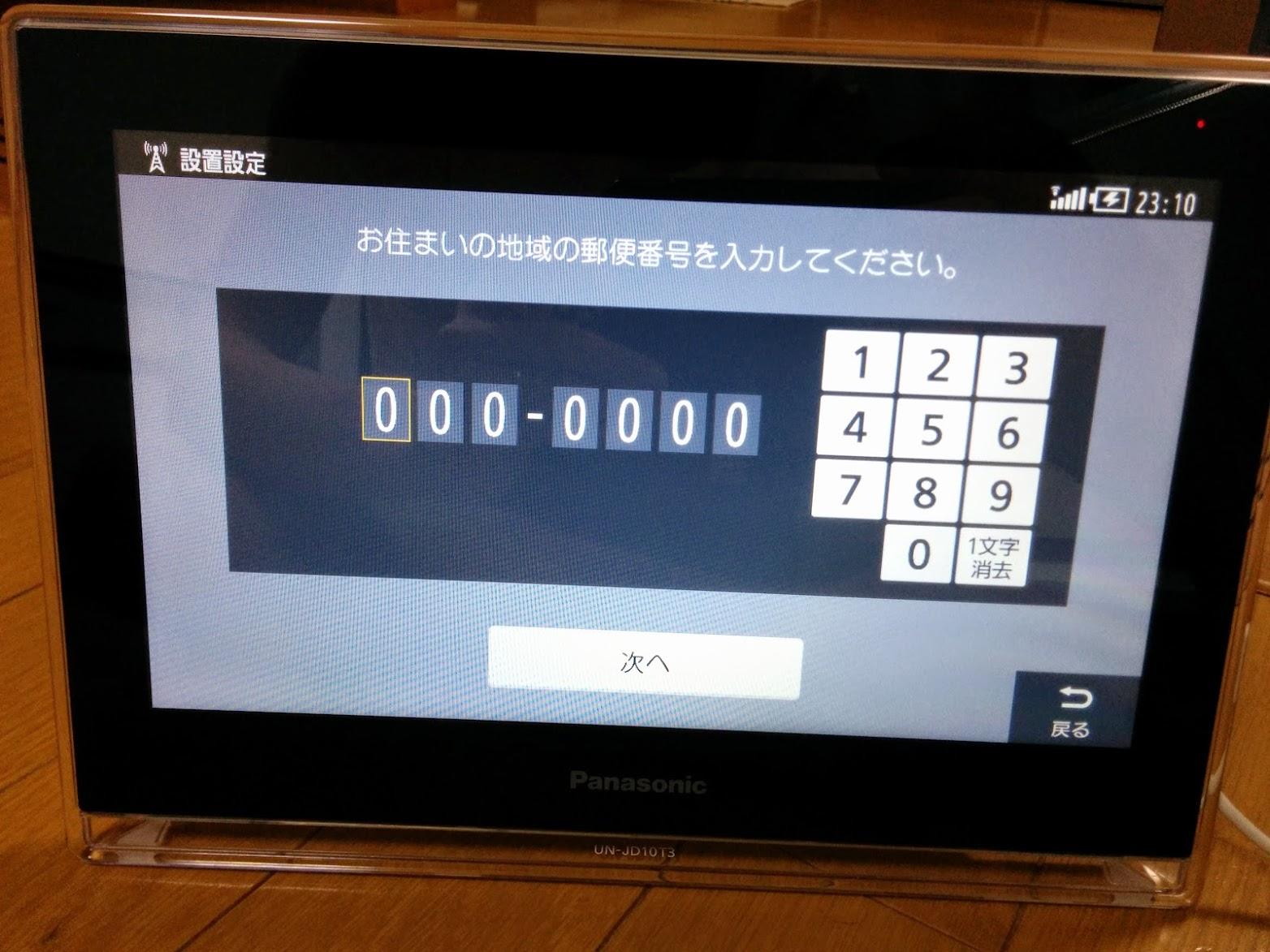 https://lh6.googleusercontent.com/-nNDoPd3qbNI/U5VzB4flmgI/AAAAAAAAHtg/VYXV4zxnH-U/w1564-h1174-no/20140527_231021_Android.jpg