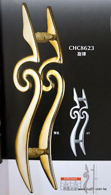 裝潢五金 品名:CHC8623-旋律大把手 長度:430m/m 孔距:270m/m 顏色:雙色/白鐵色 牌價:$6400 玖品五金