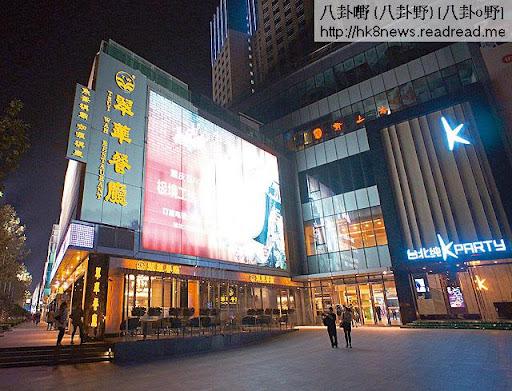 位於上海日月光中心的分店鄰近旅遊景點田子坊,人流暢旺,附近的中原地產經紀估計,翠華此店月租約廿五至三十萬人民幣。(關永浩攝)