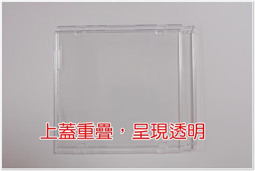 上蓋重疊,呈現透明